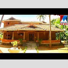Organic House  Veedu  Manorama News  Youtube