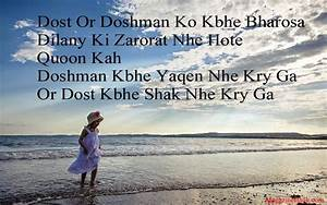 best-shayari-in-hindi-on-life | 104Likes.com
