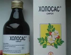 Изюм белый сенна сироп шиповника для похудения отзывы