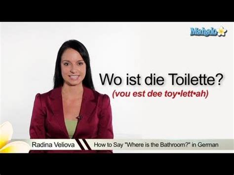 How To Say To Shower In - how to say quot where is the bathroom quot in german