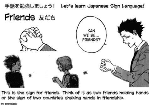 translatoranon lets study japanese sign
