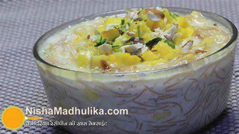 seviyan kheer recipe nisha madhulika paneer
