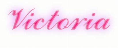 Glitter Victoria Names Graphics Text Copy