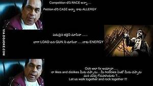 Telugu Joke Bra... Brahmi Quotes