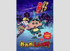 Crayon Shinchan Gaiden estrena cuarta temporada en Amazon