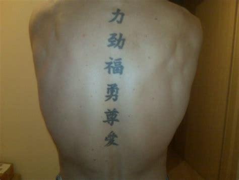 energie und kraft tattoos schnuddel kraft energie gl 252 ck mut respekt und liebe tattoos bewertung de