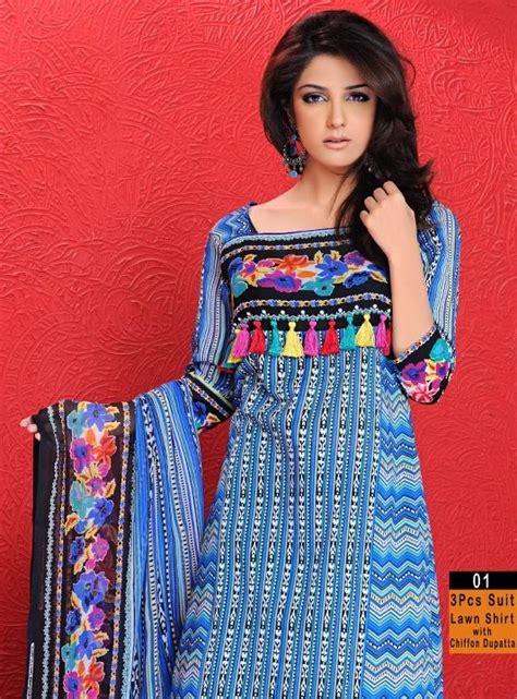 warda designer collection  mid summer collection
