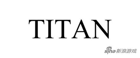 普通titan titan gel 泰坦凝胶 titan titan gel titan xp