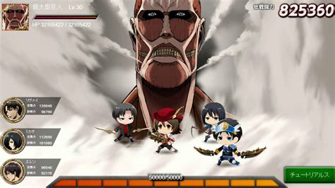 The Attack On Titan Browser Game Is As Terrible As The