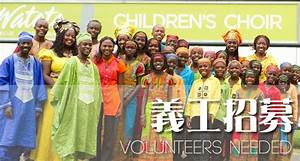 Volunteering for Watoto Children's Choir Asia Tour 2013 ...