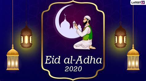 Eid al-Adha 2020 Wishes Images and Hari Raya Haji ...