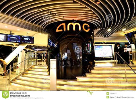Amc Movie Theatre Hong Kong Editorial Photo
