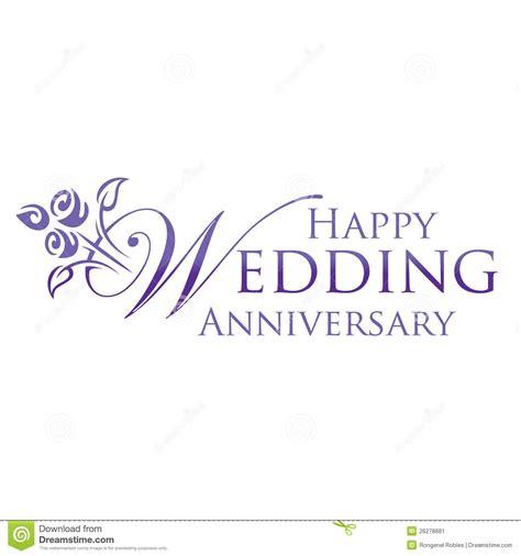 wedding anniversary clipart wedding anniversary 101 clip art