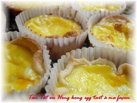 che dau dessert vietnamien au riz gluant haricots rouges et lait de coco cakes