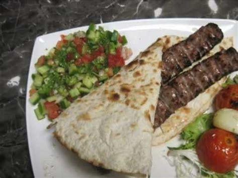 cuisine amercaine cuisine