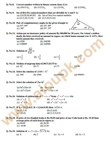 mathematics model papers  class  pec board
