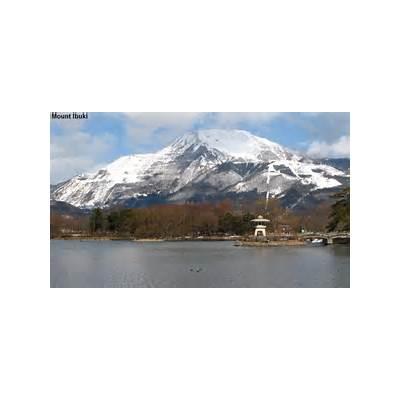 Mount Ibuki / ShigaGifu Prefectures Japan travel guide