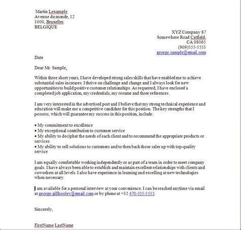 lettre de motivation anglais