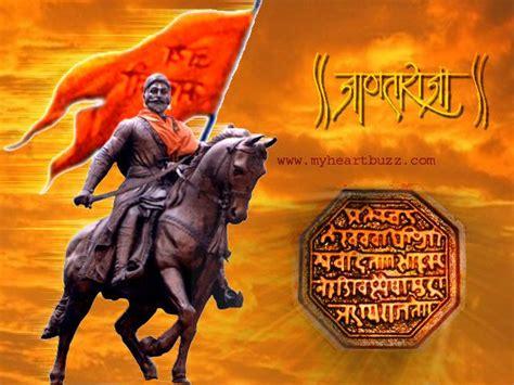 chhatrapati shivaji maharaj wallpaper indiatimes