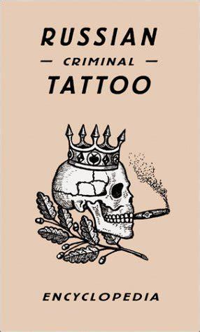 russian criminal tattoo encyclopaedia  honey luard