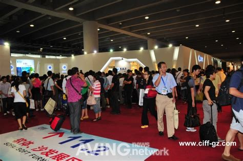 ciff  preview    china international