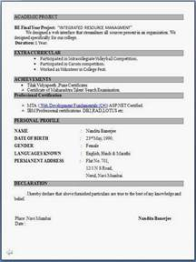 Best Resume Exles For Freshers by Fresher Resume Format