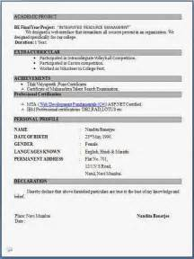 resume format for freshers diploma electrical engineers fresher resume format