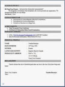 resume format for bcom freshers pdf download fresher resume format