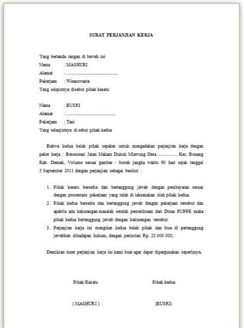 contoh surat perjanjian kerjasama wo sholawat nabi related keywords sholawat nabi