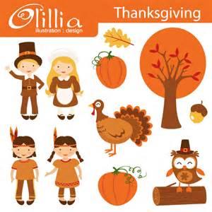 Free Thanksgiving Clip Art
