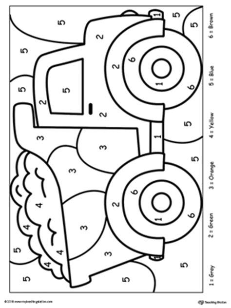Kindergarten Color By Number Printable Worksheets Myteachingstationcom