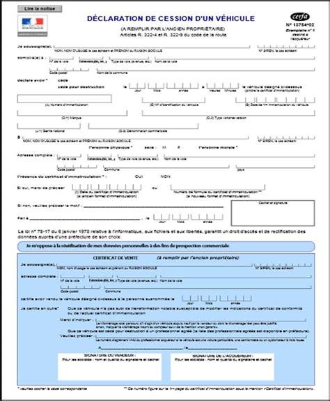 attestation vente véhicule certificat de vente de voiture d occasion voiture d occasion