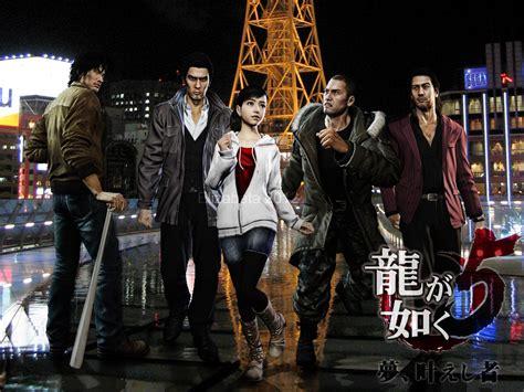 yakuza  wallpaper  betka  deviantart
