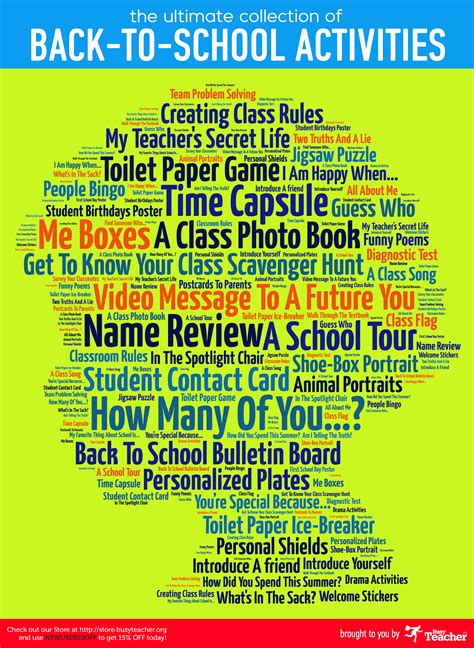 ultimate collection    school activities poster