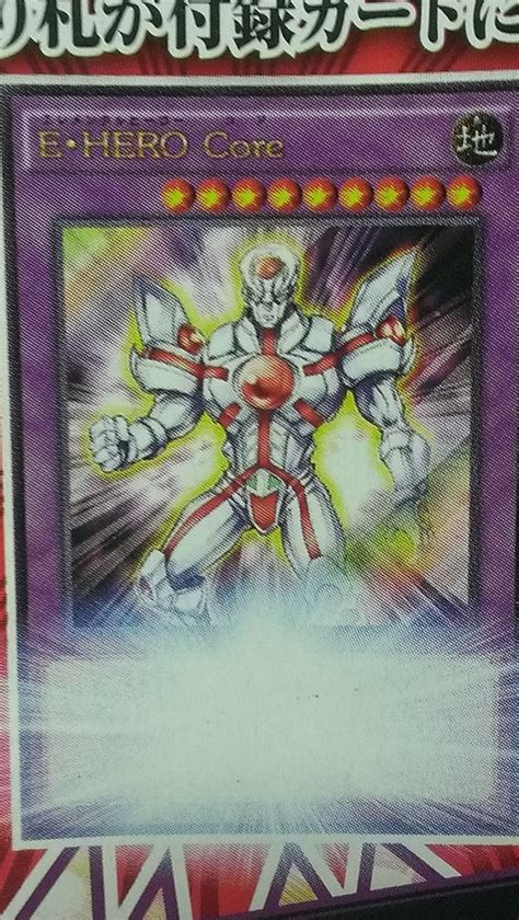 rumour elemental hero core s effect the organization