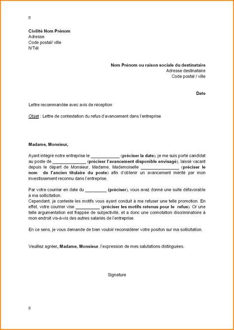 cuisine ikea catalogue pdf doc 6816 exemple lettre motivation 28 images 12 lettre