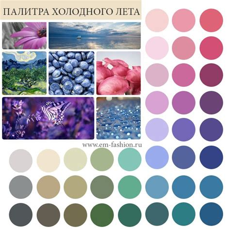 cool summer color palette best 25 soft summer palette ideas on summer