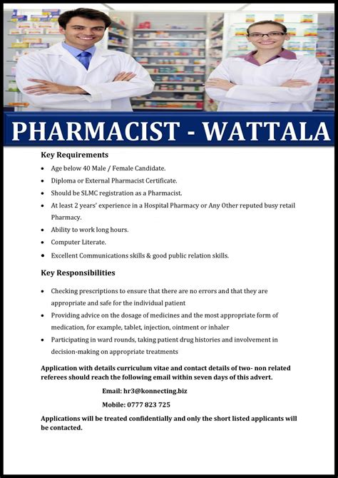 Pharmacy Vacancy by Pharmacist Wattala