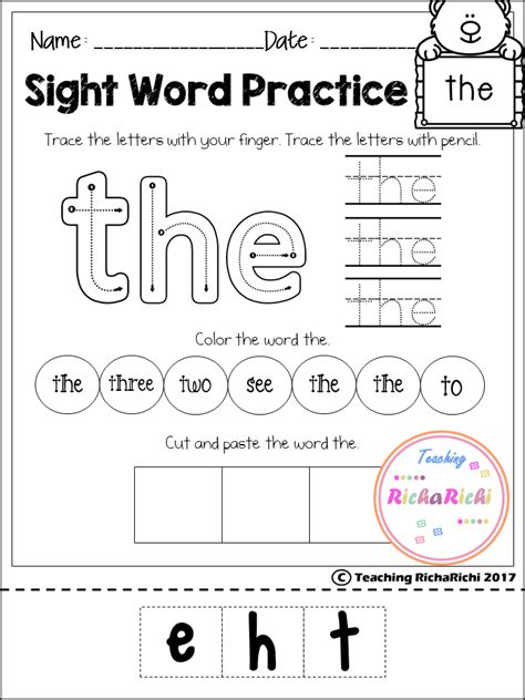 Free Sight Word Activities (preprimer)  Teaching Richarichi Products  Pinterest  Sight Words
