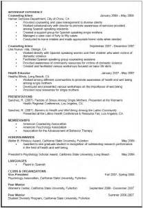 curriculum vitae template for graduate school curriculum vitae sle graduate school all business