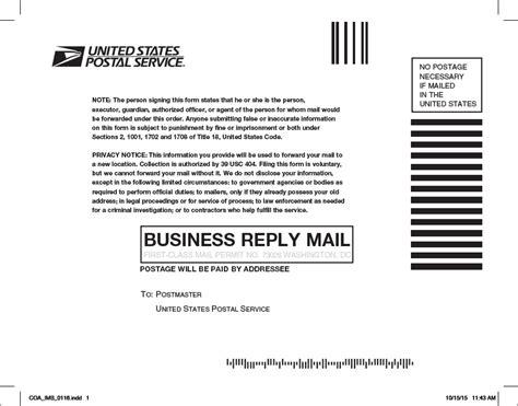 change of address form sle usps changing address