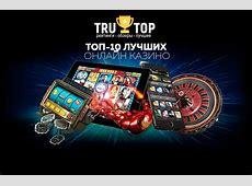 Самые Популярные Онлайн Казино России Классические Игры