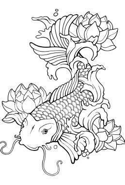 Pin by Alicia Finch on art   Koi fish drawing, Fish