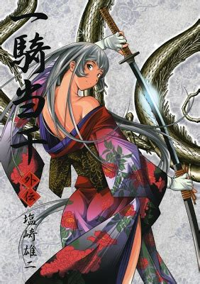 anime wallpaper ikkitousen chou un