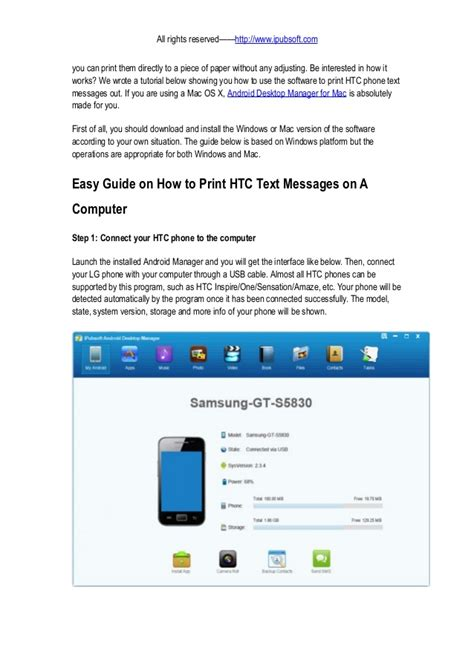 how to print text messages from phone how to print out text message conversations from htc phones