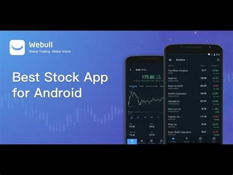 best trading app webull best mobile stock trading app link in
