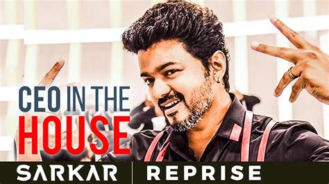 Ceo In The House Reprise Version