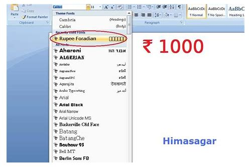 new rupee symbol download ms word