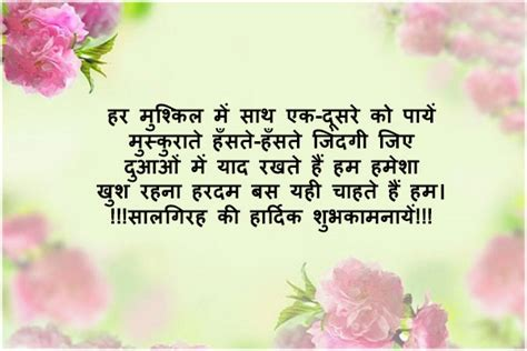 Fathers day wishes in hindi. {हिन्दी} Anniversary Wishes for Parents in Hindi   Quotes ...