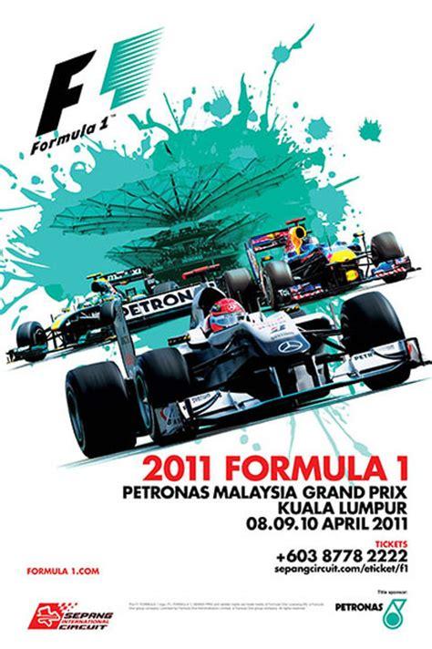 Формула 1 в Куала-Лумпуре. Formula 1